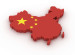 China CNY