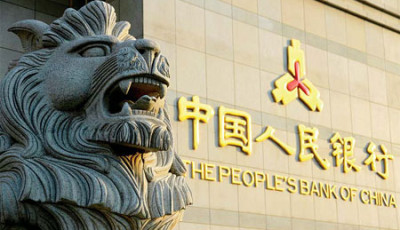 peoples-bank-of-china
